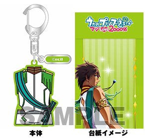 Image 3 for Uta no☆Prince-sama♪ - Maji Love 2000% - Aijima Cecil - Keyholder - Costume ver. (Broccoli)