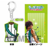 Thumbnail 3 for Uta no☆Prince-sama♪ - Maji Love 2000% - Aijima Cecil - Keyholder - Costume ver. (Broccoli)