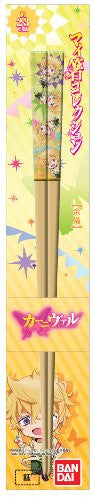 Image 1 for Karneval - Yogi - Chopsticks (Bandai)