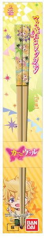 Image for Karneval - Yogi - Chopsticks (Bandai)