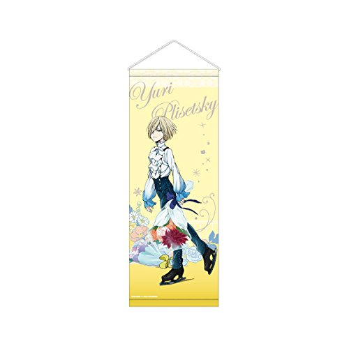 Image 1 for Yuri!!! on Ice - Yuri Plisetsky - Tapestry - ~with flowers~