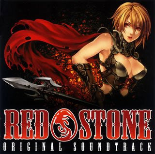Image for Red Stone Original Soundtrack