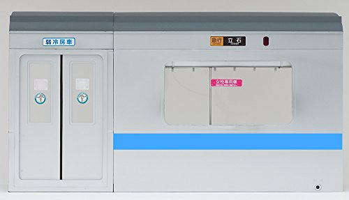 Image 9 for Parts Models Series 1/12 Interior Model Commuting Train  - (Blue Sheet) (Tomytec, Takara Tomy)