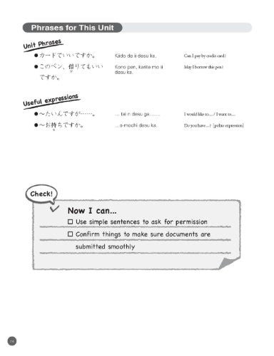 Image 5 for Nihongo Fun & Easy Survival Japanese Conversation For Beginners