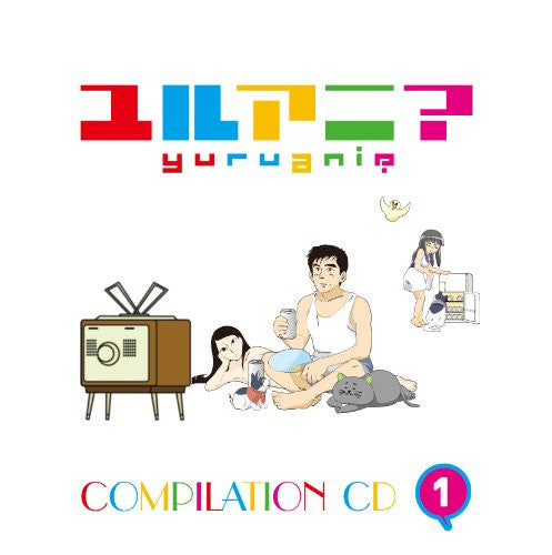 Image 1 for Yuruani? Compilation CD