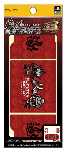 Image 1 for Monster Hunter Portable 3rd Decoration Seal (Otomoairu)