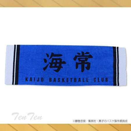 Image 1 for Kuroko no Basket - Towel - Kaijou High School (Bandai)
