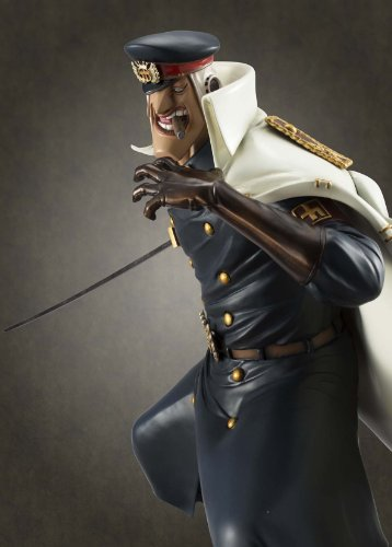 Image 3 for One Piece - Shiliew - Excellent Model - Portrait Of Pirates DX - 1/8 (MegaHouse)