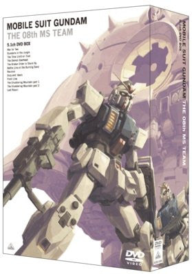 Image for Mobile Suit Gundam The 08th MS Team 5.1ch DVD Box [Limited Edition]