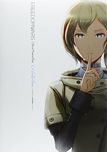Image 1 for Freedom Wars Official Setting Materials   La Vie En Rose