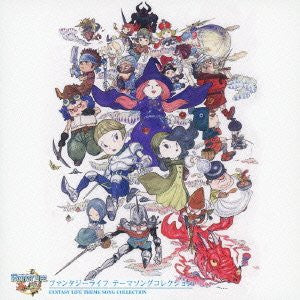 Image 1 for FANTASY LIFE THEME SONG COLLECTION