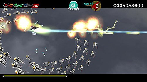Image 2 for DARIUSBURST CHRONICLE SAVIOURS (PS Vita)