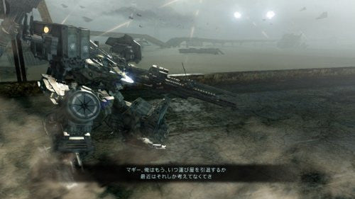 Image 9 for Armored Core: Verdict Day