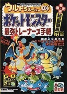 Image for Ultra Super Dx Pokemon Strongest Trainers Techou Strategy Guide Book / Gb