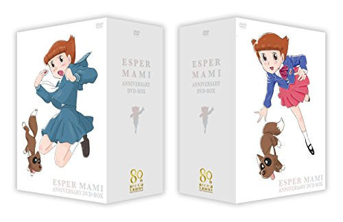 Image 1 for Esper Mami Anniversary Dvd Box