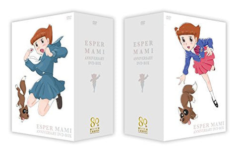 Image for Esper Mami Anniversary Dvd Box