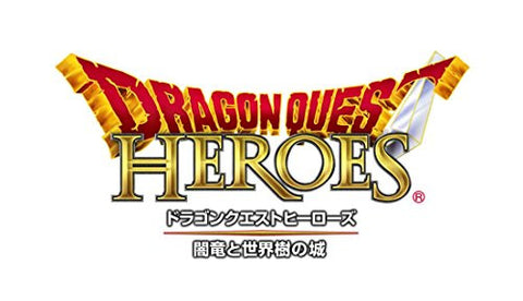Image for Dragon Quest Heroes: Anryu to Sekaiju no Jou