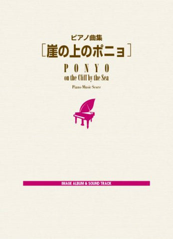 Image for Ponyo On The Cliff By The Sea Piano Solo Score
