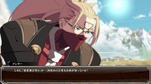 Image 5 for Guilty Gear Xrd: Rev 2 [Famitsu DX Pack]