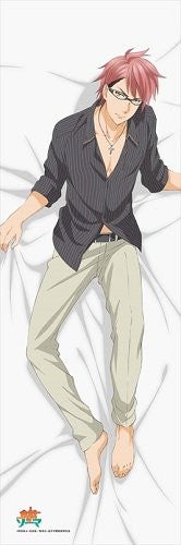Image 2 for Shokugeki no Souma - Shinomiya Kojirou - Dakimakura Cover (Movic)