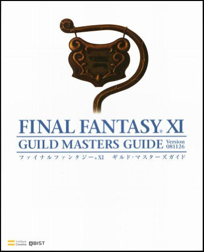 Image 2 for Final Fantasy Xi Guild Master Guide Ver. 081126 The Play Station2 Books