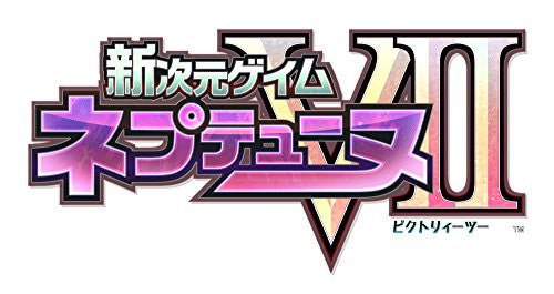 Image 3 for Shin Jigen Game Neptune VII
