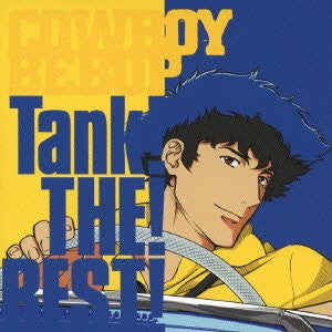 Image 1 for COWBOY BEBOP Tank! THE! BEST!
