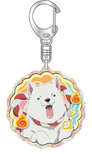 Image 1 for Hoozuki no Reitetsu - Shiro - Keyholder (Broccoli)
