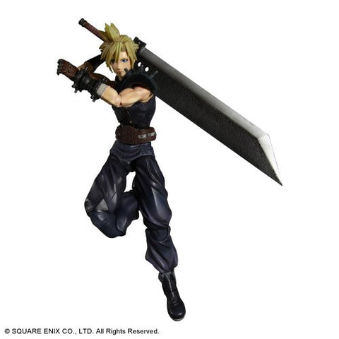 Image for Dissidia Final Fantasy - Cloud Strife - Play Arts Kai (Kotobukiya, Square Enix)