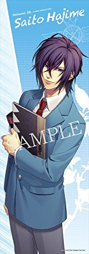 Image 4 for Hakuouki SSL ~Sweet School Life~ - Saitou Hajime - Clear Poster - Hakuouki SSL Sweet School Life - Clear Poster Collection (Gift)