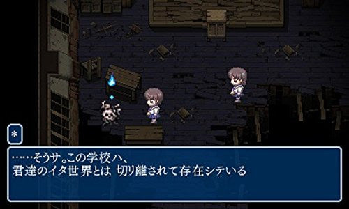 Image 3 for Corpse Party: Blood Covered Repeated Fear