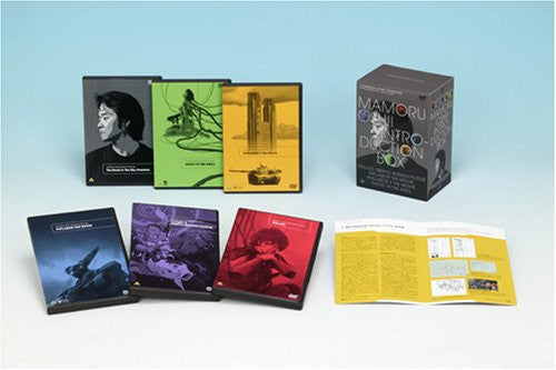 Image 2 for Mamoru Oshii Introduction-Box [Limited Pressing]