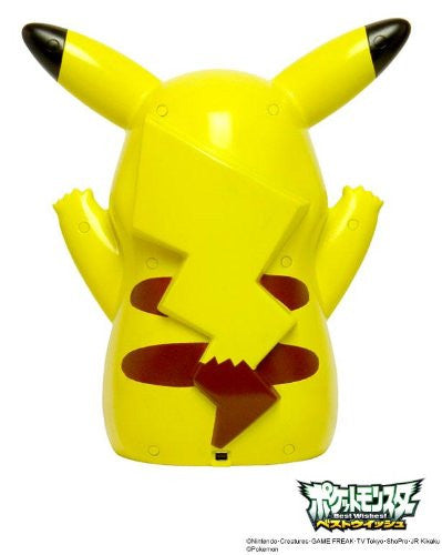 Image 2 for Pikachu Charge Stand DSi & DSi LL