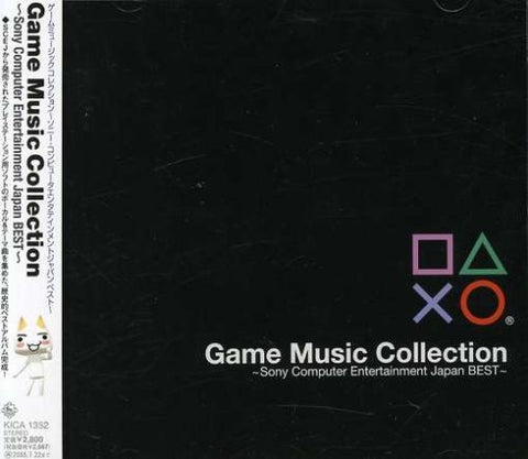 Image for Game Music Collection ~Sony Computer Entertainment Japan BEST~