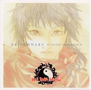 Image for KAIDOHMARU original soundtrack