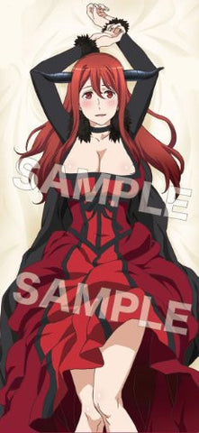 Image for Maoyuu Maou Yuusha - Maou - Dakimakura Cover (Movic)