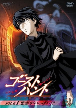 Image for Ghost Hunt File1 Akuryo ga Ippai