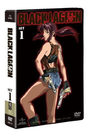 Image for Black Lagoon Dvd Set 1