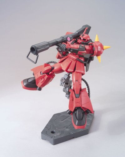 Image 1 for MSV-R - MS-06R-2 Zaku II High Mobility Type - HGUC #166 - 1/144 - Johnny Ridden Custom (Bandai)