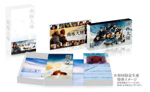Image 2 for Nankyoku Tairiku Blu-ray Box
