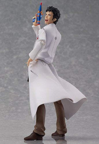 Image 4 for Steins;Gate - Okabe Rintarou - Figma #196 (Max Factory)