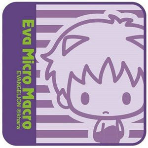 Image 1 for Evangelion Shin Gekijouban - Ikari Shinji - Mini Towel A - Towel - EVA Micro Macro (Movic)