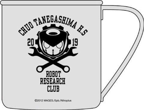 Image for Robotics;Notes - Mug (Cospa)