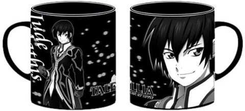 Image for Tales of Xillia - Jude Mathis - Mug (Cospa)