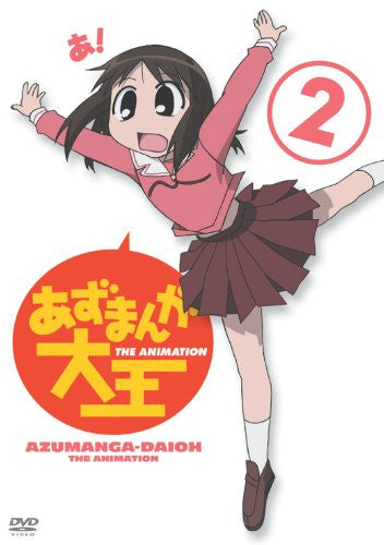 Image 1 for Azumanga Daioh Vol.2