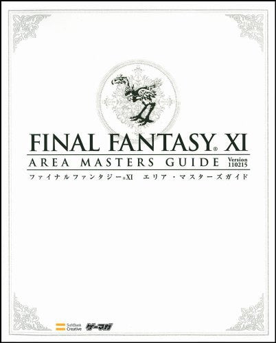 Image 2 for Final Fantasy Xi Area Masters Guide Book Ver.110215 / Ps2 / Xbox360
