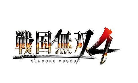Image for Sengoku Musou 4 (Playstation 3 the Best)