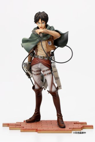 Image for Shingeki no Kyojin - Eren Yeager - BRAVE-ACT - 1/8 (Sentinel)
