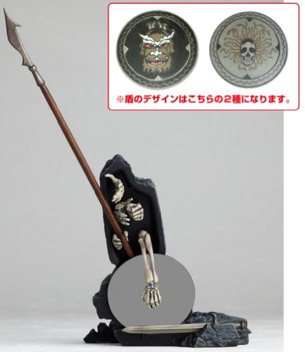 Image 7 for Jason and the Argonauts - Revoltech - Revoltech SFX 020 - Skeleton Army - 2nd Ver. (Kaiyodo)