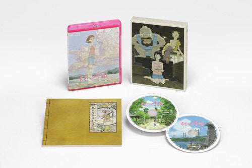 Image 2 for Momo He No Tegami / A Letter To Momo [Limited Edition]
